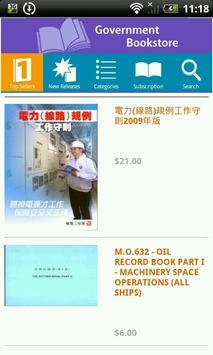 Government Bookstore apk screenshot