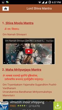 Vedic Mantras apk screenshot