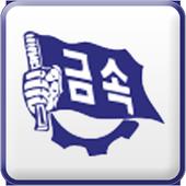 화성지회 icon