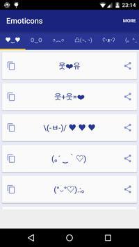 Emoticons copy or share Free apk screenshot
