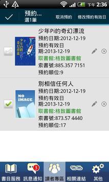 CUTE Mobile Library apk screenshot