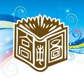 KSML Mobile Library icon