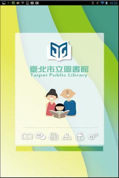 iRead臺北市立圖書館-愛閱讀臺北市立圖書館 poster