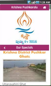 Krishna Pushkaralu 2016 apk screenshot