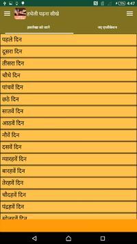 हथेली पढना शिखे हिंदी में poster