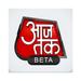 AajTak Lite - Hindi News Apps APK