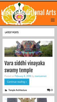 Traditionalart of India apk screenshot