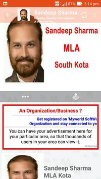 Sandeep Sharma MLA Kota South poster