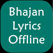 Bhajan Lyrics Offline icon