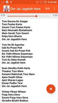 Om Jai Jagdish Hare Aarti apk screenshot