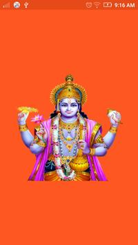 Om Jai Jagdish Hare Aarti poster