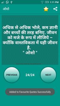 Quotes Collection apk screenshot