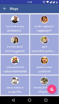 Vayanashala Malayalam library apk screenshot