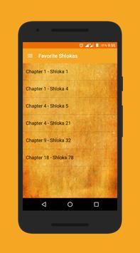 English Bhagavad Gita apk screenshot