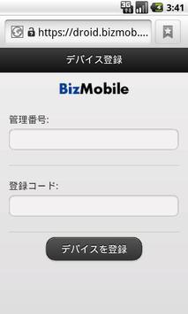BizMobile MDM poster