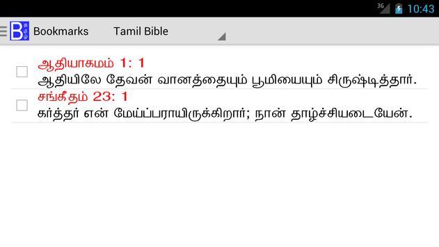 Tamil Bible Plus apk screenshot
