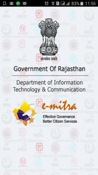 eMitra poster