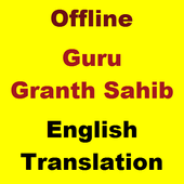 Guru Granth Sahib Translation icon