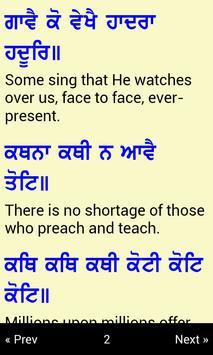 Guru Granth Sahib Translation apk screenshot