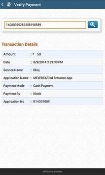 MPOnline Limited apk screenshot