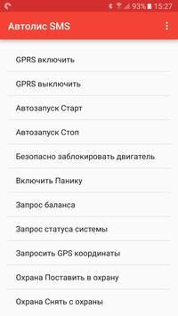 Autolis SMS poster