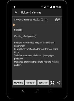 Soundarya Lahari - English apk screenshot