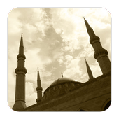 Daily Hadith icon