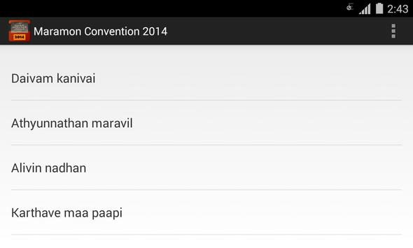 Maramon Convention 2014 apk screenshot