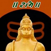 Shri Hanuman Chalisa in Hindi icon
