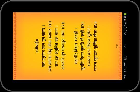 Chalisa Sangrah apk screenshot