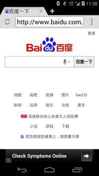 Web Browser & Explorer apk screenshot