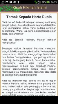 Cerita Hikmah Islami apk screenshot