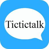 틱틱톡 TicticTalk icon