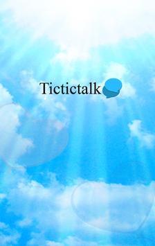 틱틱톡 TicticTalk poster