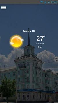 Весь Луганск poster