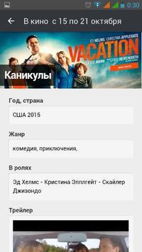 Весь Луганск apk screenshot