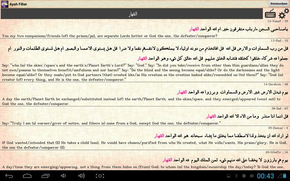Ayah Filter: Search in Quran poster