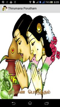 Thirumana Porutham poster