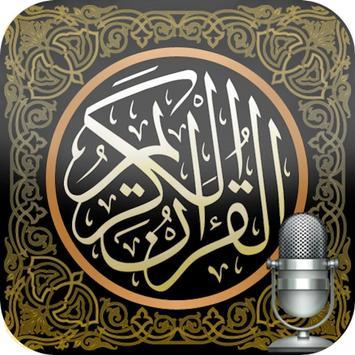Quran with Bangla Translat-pdf apk screenshot