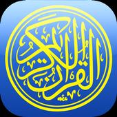 Azkar Urdu Pdf icon