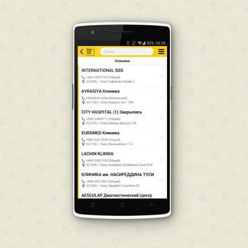 Baku City Info - Yellow Pages apk screenshot