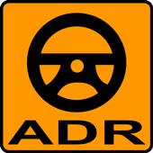 ADR - БГ icon