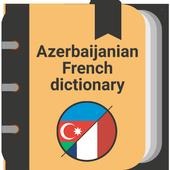 French-Azerbaijani dictionary icon