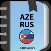 Azərbaycanca - rusca lüğət icon