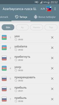 Azərbaycanca - rusca lüğət apk screenshot