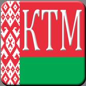 Кодекс торгового мореплавания icon