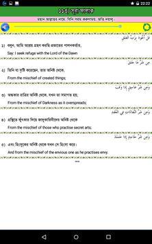 4 Qul of Quran apk screenshot