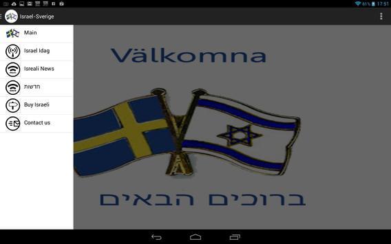 Israel - Sverige apk screenshot