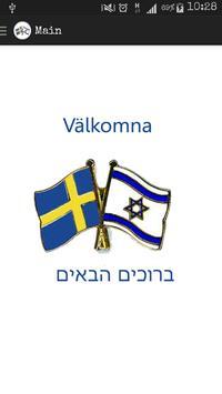 Israel - Sverige poster