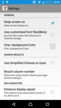 CalliPlus Chinese Calligraphy apk screenshot
